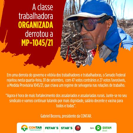 20210903_rurales